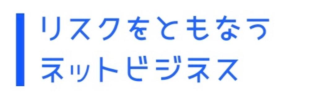 f:id:suzu-amayadori:20200517214849j:image