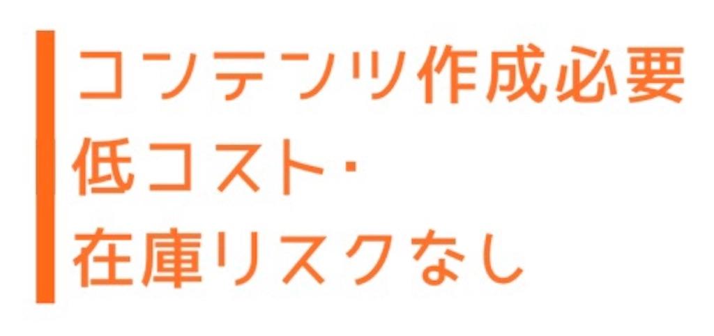 f:id:suzu-amayadori:20200517225459j:image
