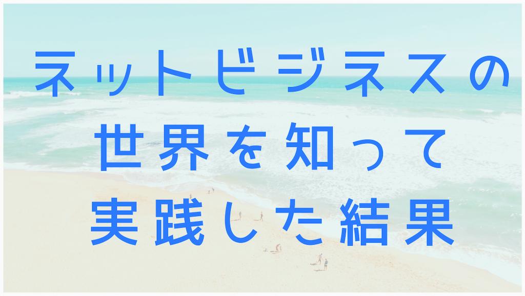 f:id:suzu-amayadori:20200518011509p:image