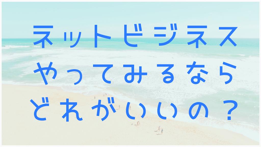 f:id:suzu-amayadori:20200518011625p:image