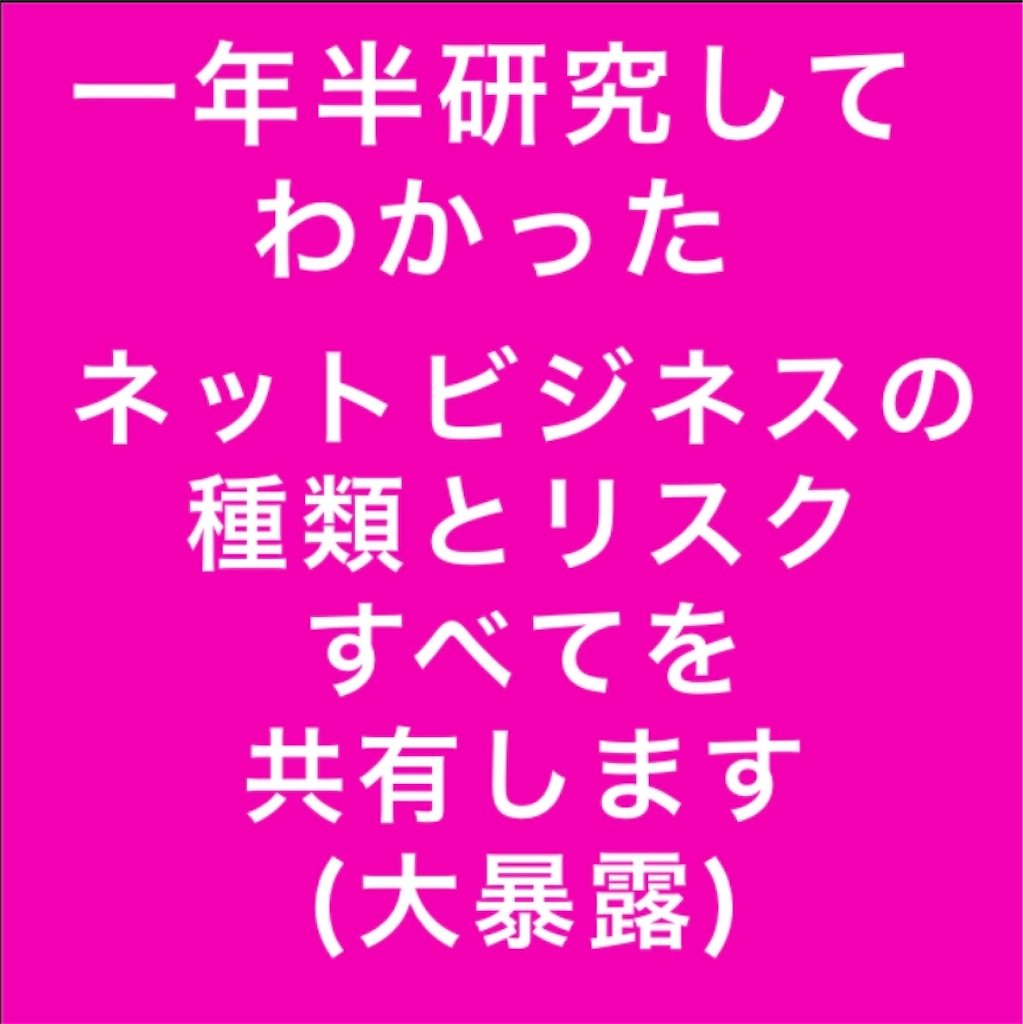 f:id:suzu-amayadori:20200518022003j:image