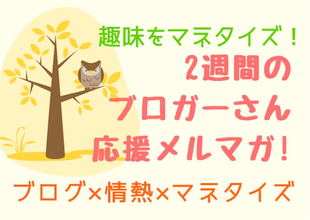 f:id:suzu-amayadori:20200519204922p:image