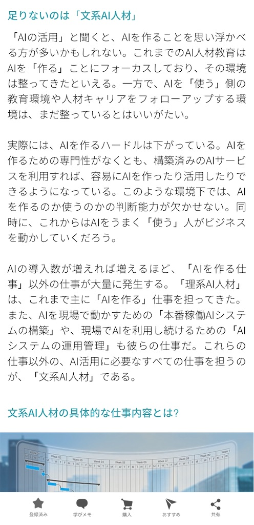 f:id:suzu-amayadori:20200527122703j:image
