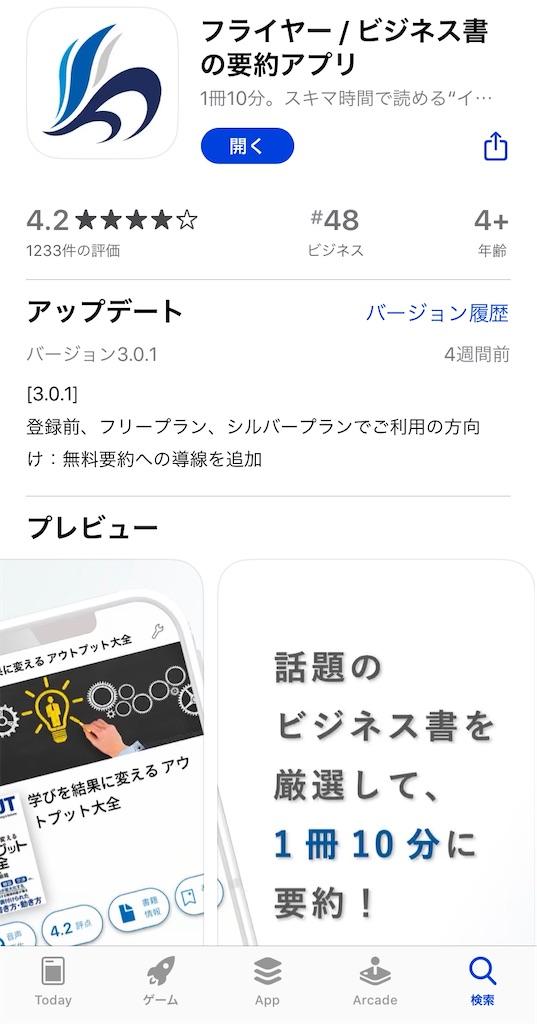 f:id:suzu-amayadori:20200527122706j:image
