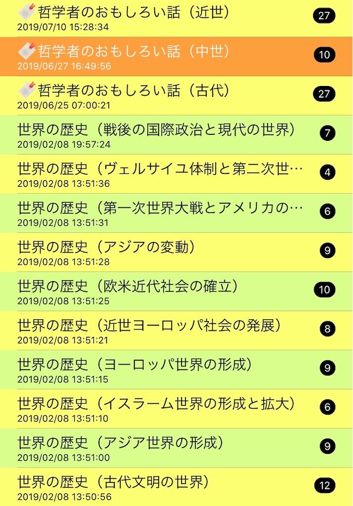 f:id:suzu-amayadori:20200527122714j:image