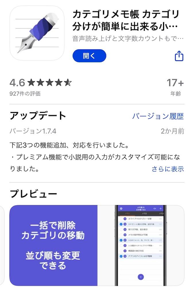 f:id:suzu-amayadori:20200527122718j:image