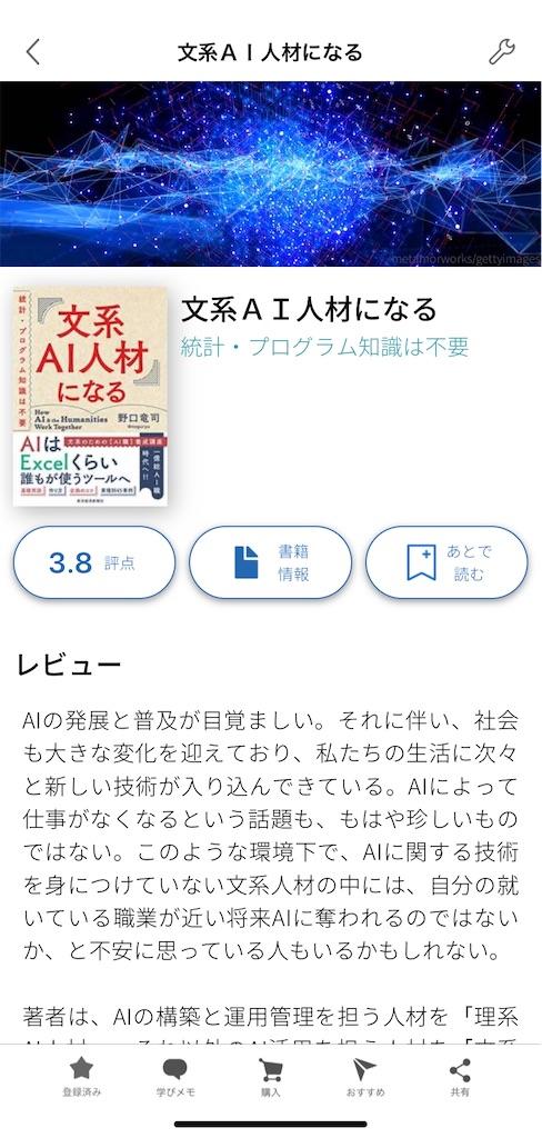 f:id:suzu-amayadori:20200527122722j:image