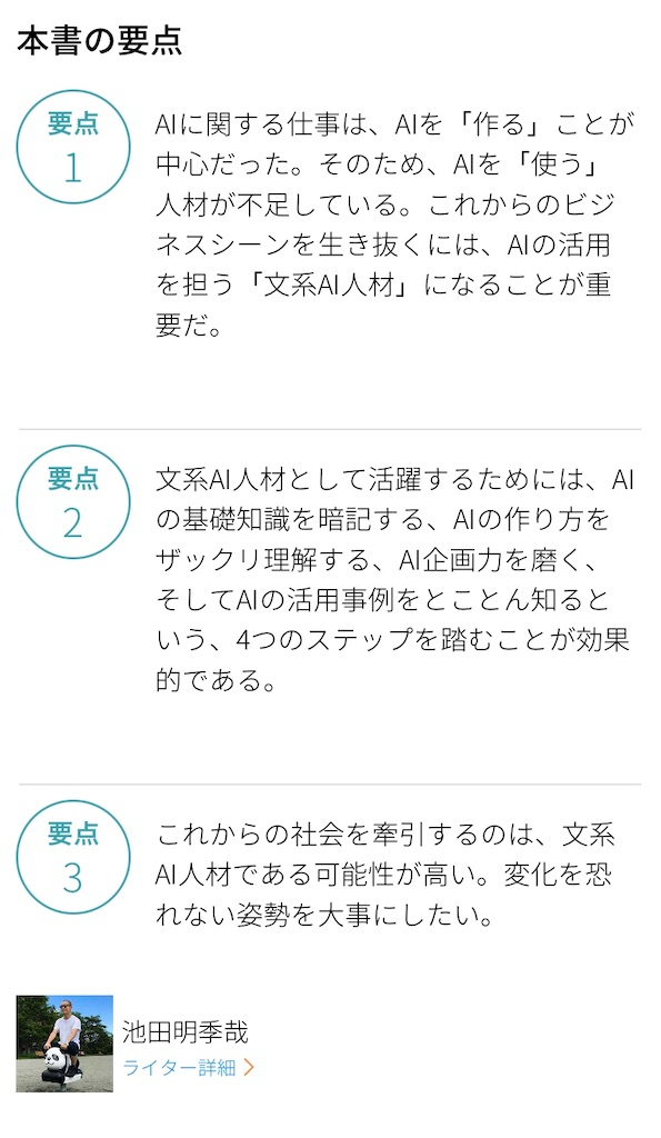 f:id:suzu-amayadori:20200527122728j:image