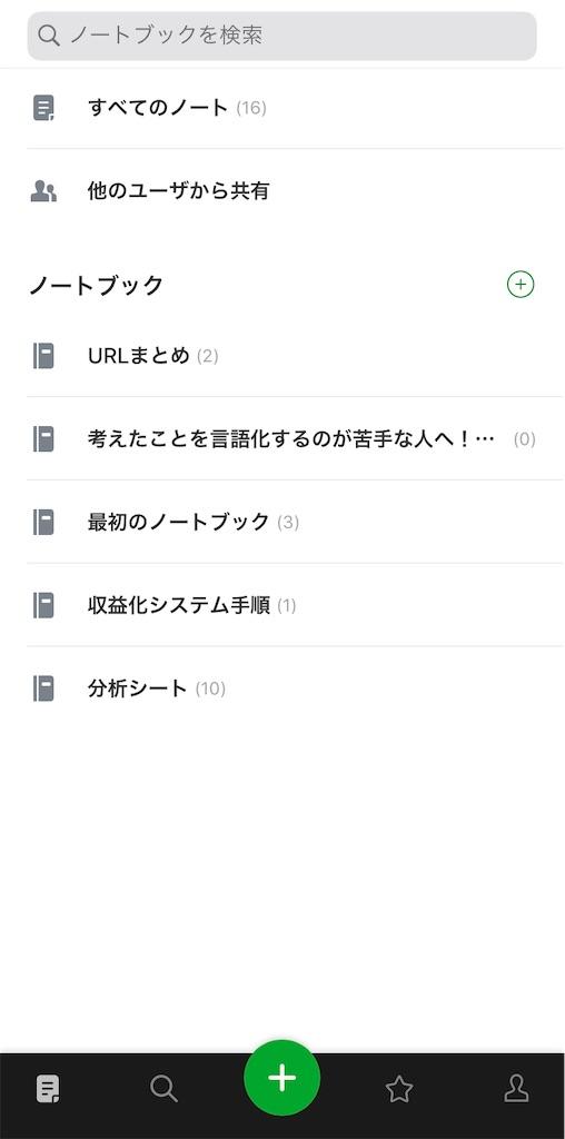f:id:suzu-amayadori:20200527152233j:image