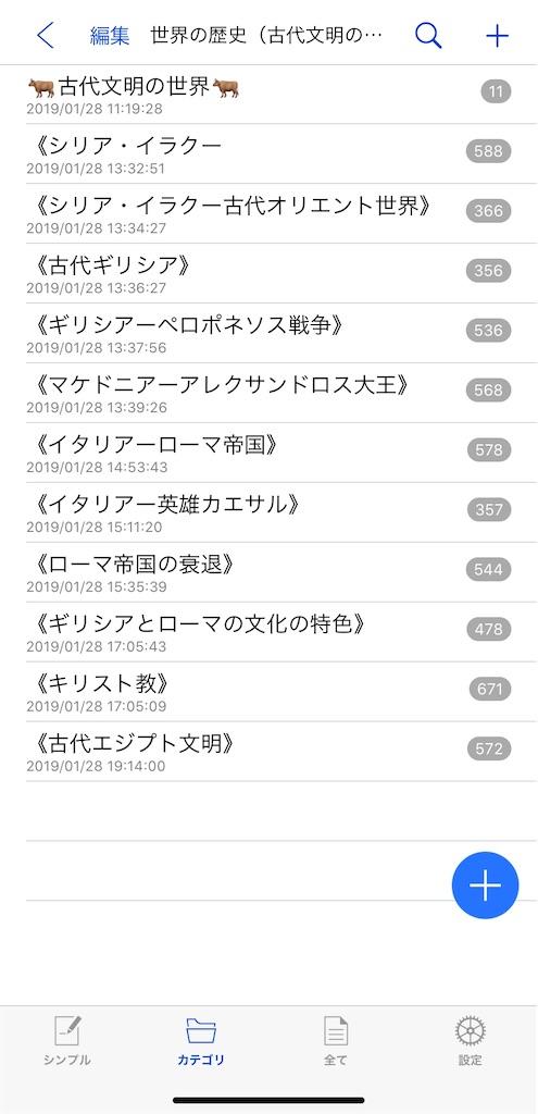 f:id:suzu-amayadori:20200527155238j:image