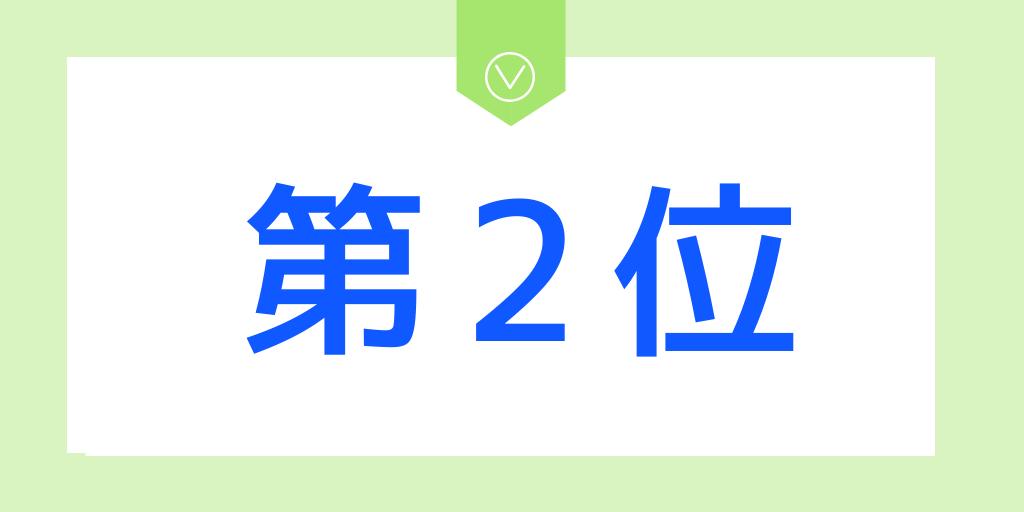 f:id:suzu-amayadori:20200527162606p:image