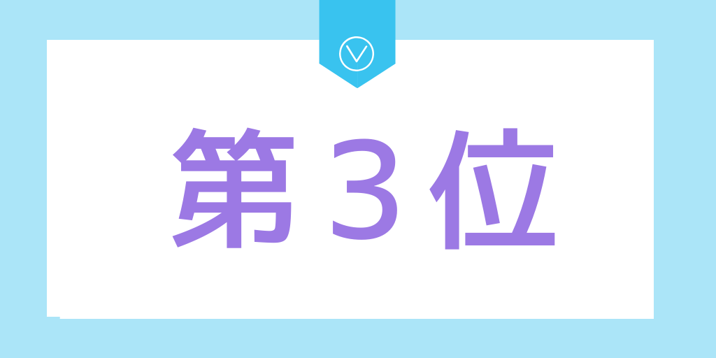 f:id:suzu-amayadori:20200527162702p:image