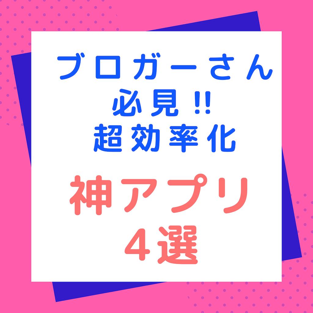 f:id:suzu-amayadori:20200527165117p:image