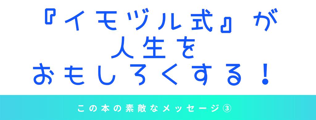 f:id:suzu-amayadori:20200528210823p:image