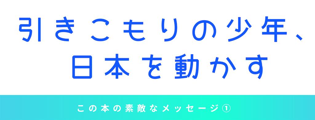 f:id:suzu-amayadori:20200528225245p:image