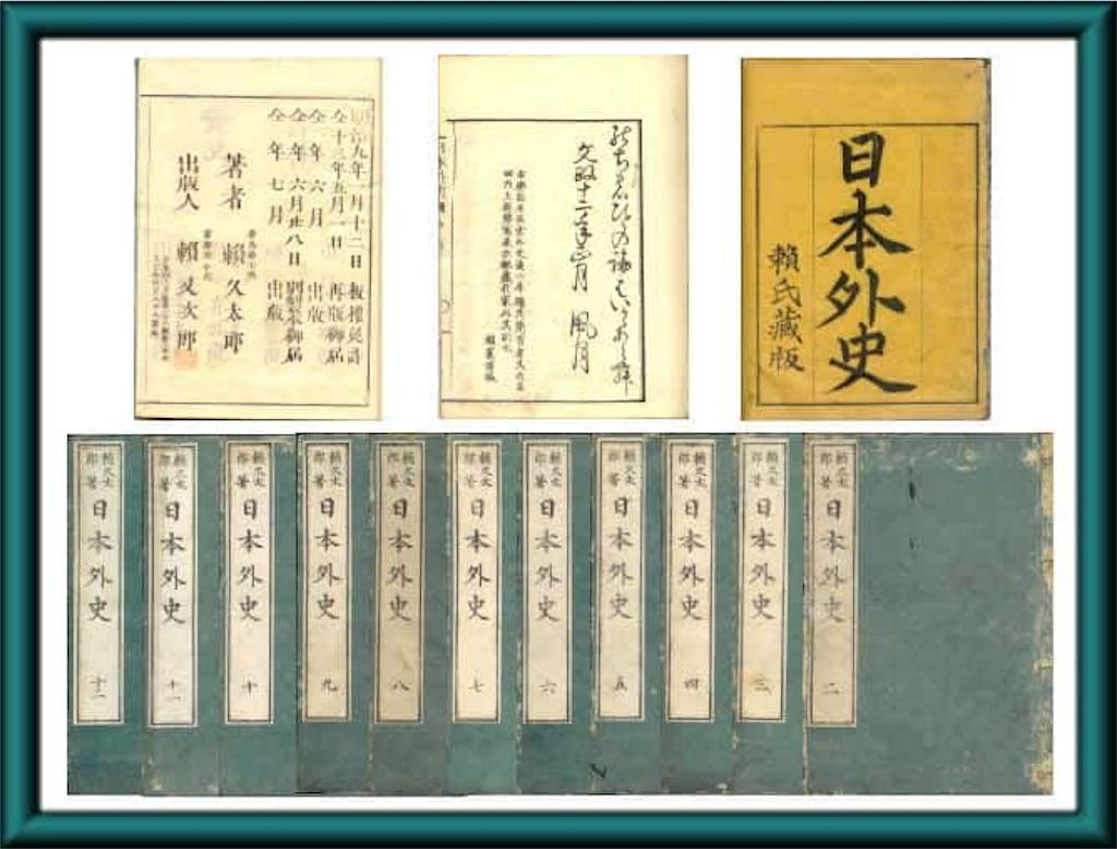 f:id:suzu-amayadori:20200528232948j:image