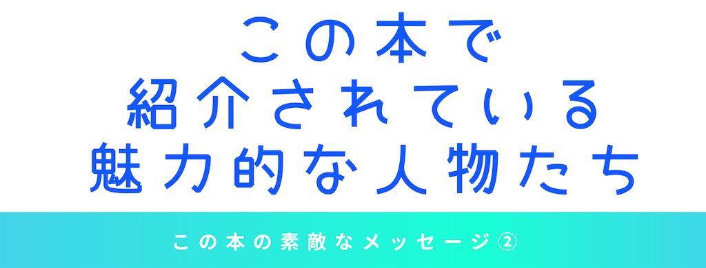 f:id:suzu-amayadori:20200528234648p:image