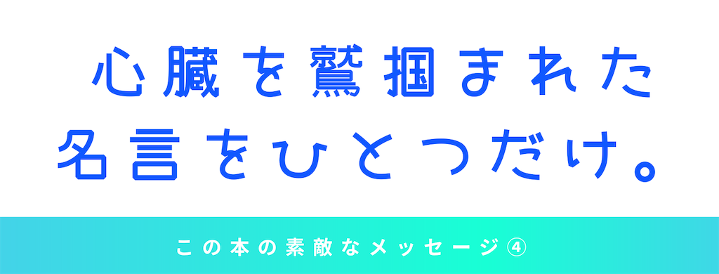 f:id:suzu-amayadori:20200529001839p:image