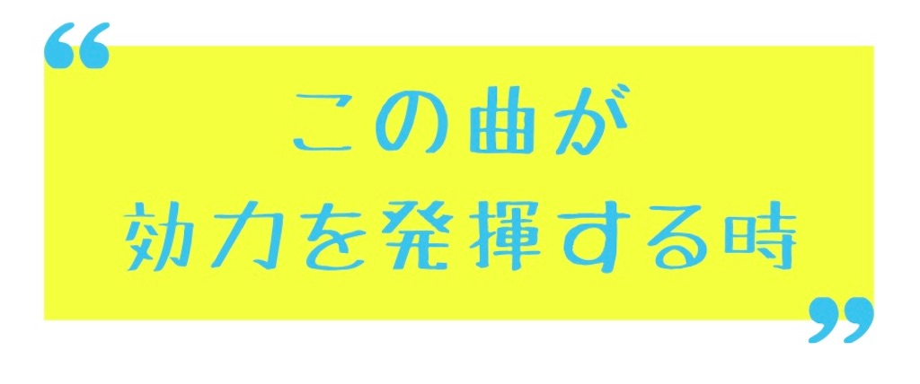 f:id:suzu-amayadori:20200603230347j:image