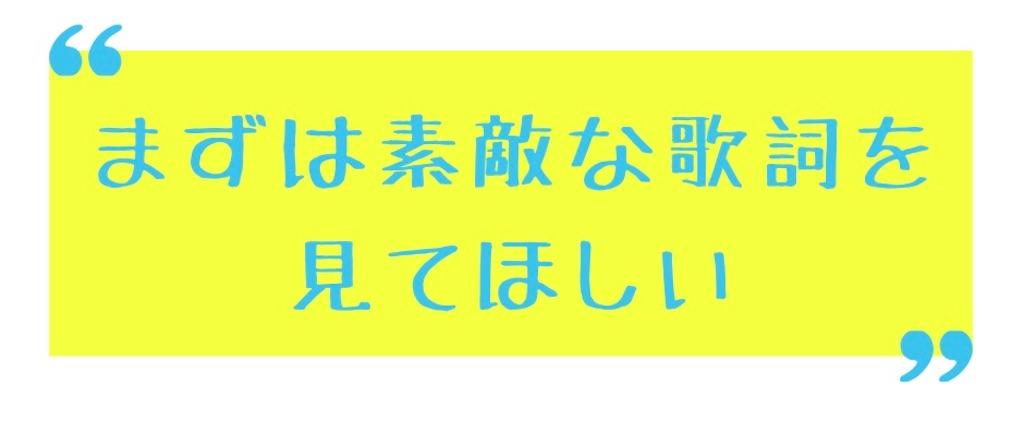 f:id:suzu-amayadori:20200603232632j:image