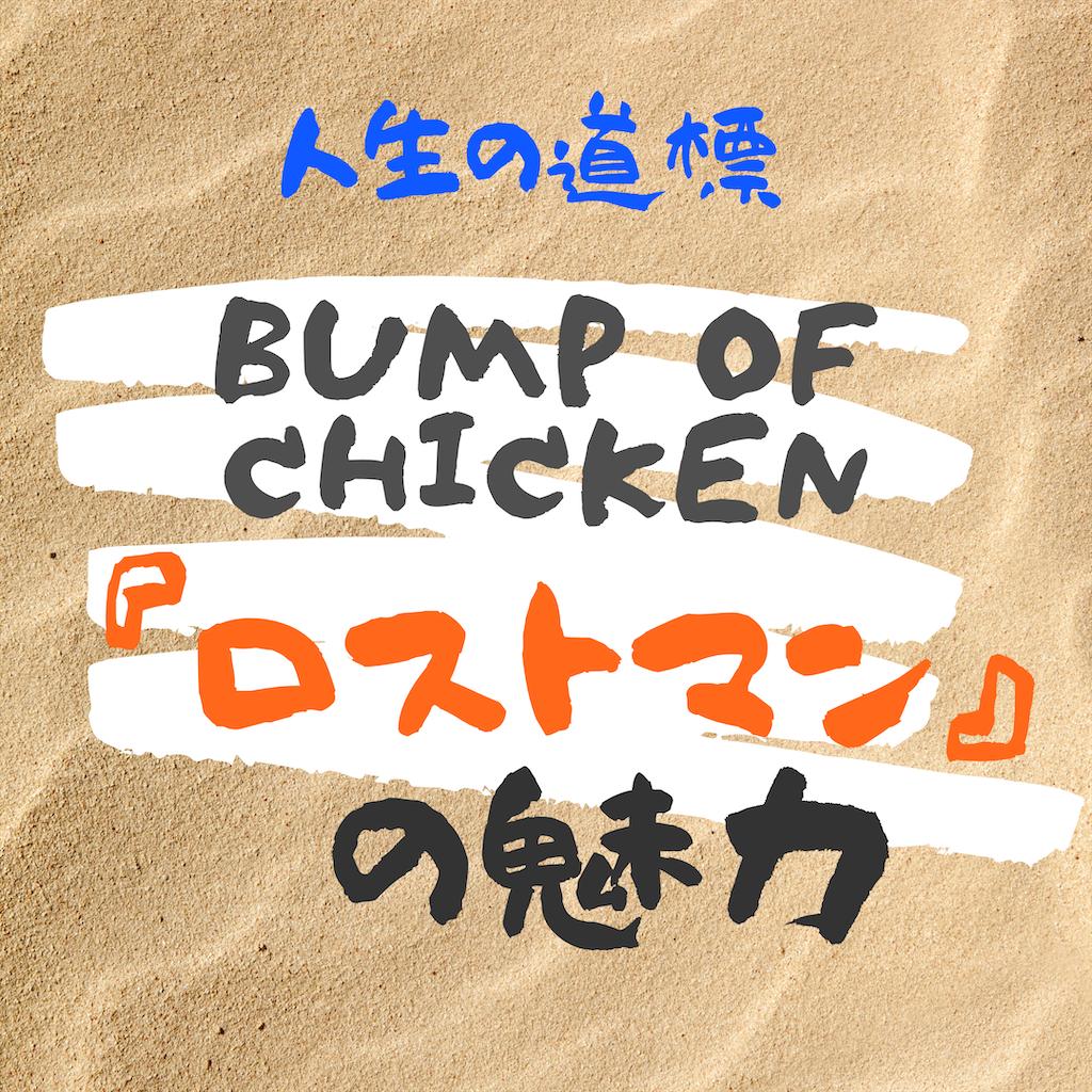 f:id:suzu-amayadori:20200604021100p:image