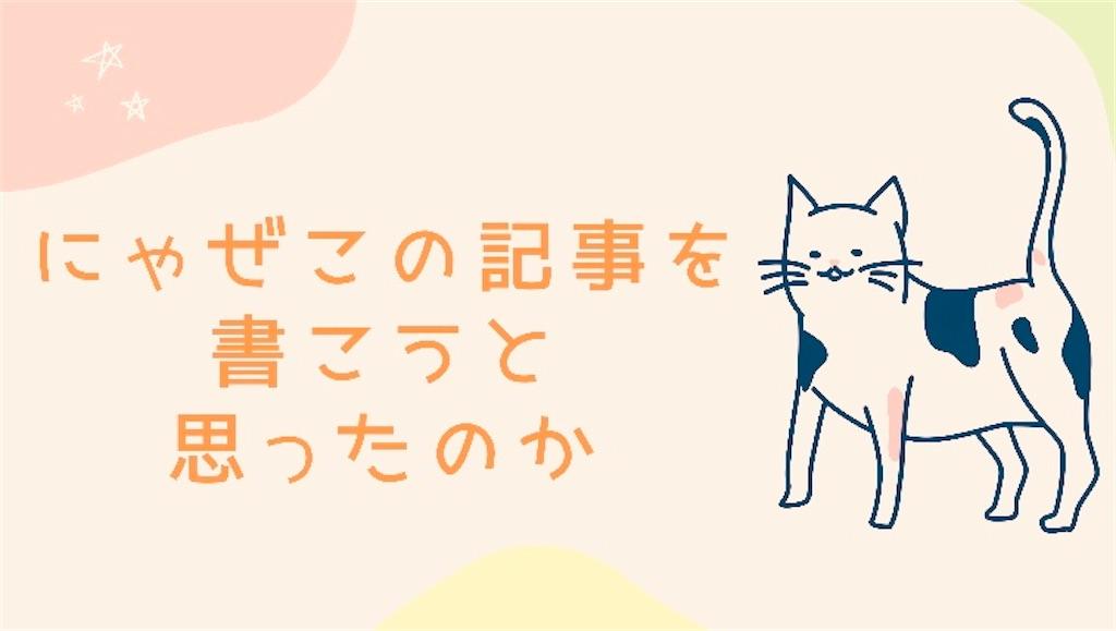 f:id:suzu-amayadori:20200606225057j:image