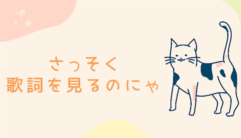 f:id:suzu-amayadori:20200606233627j:image