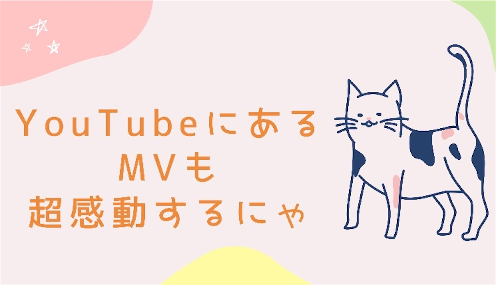 f:id:suzu-amayadori:20200607001937j:image