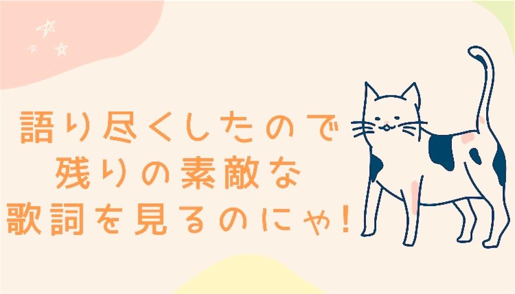 f:id:suzu-amayadori:20200607004047j:image
