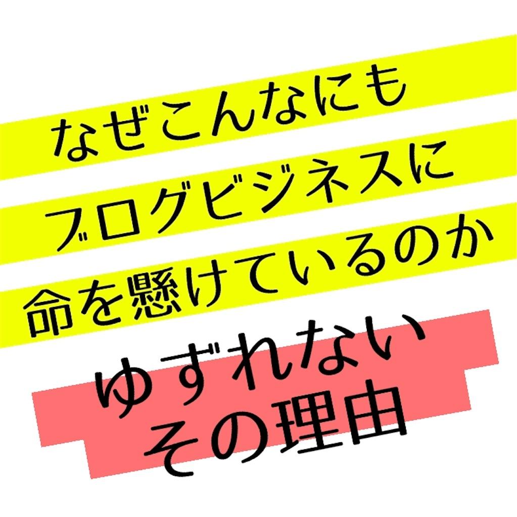 f:id:suzu-amayadori:20200607012046j:image