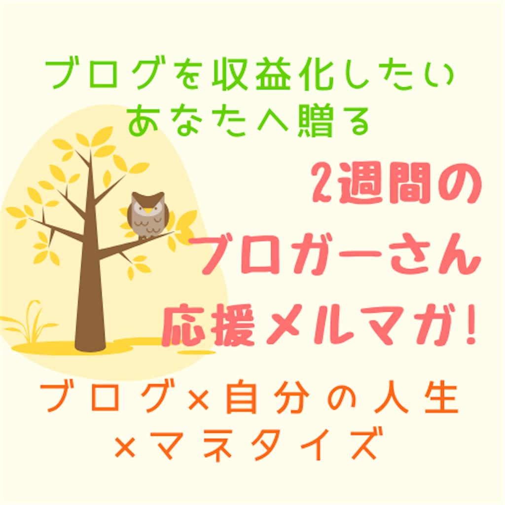 f:id:suzu-amayadori:20200607120243p:image