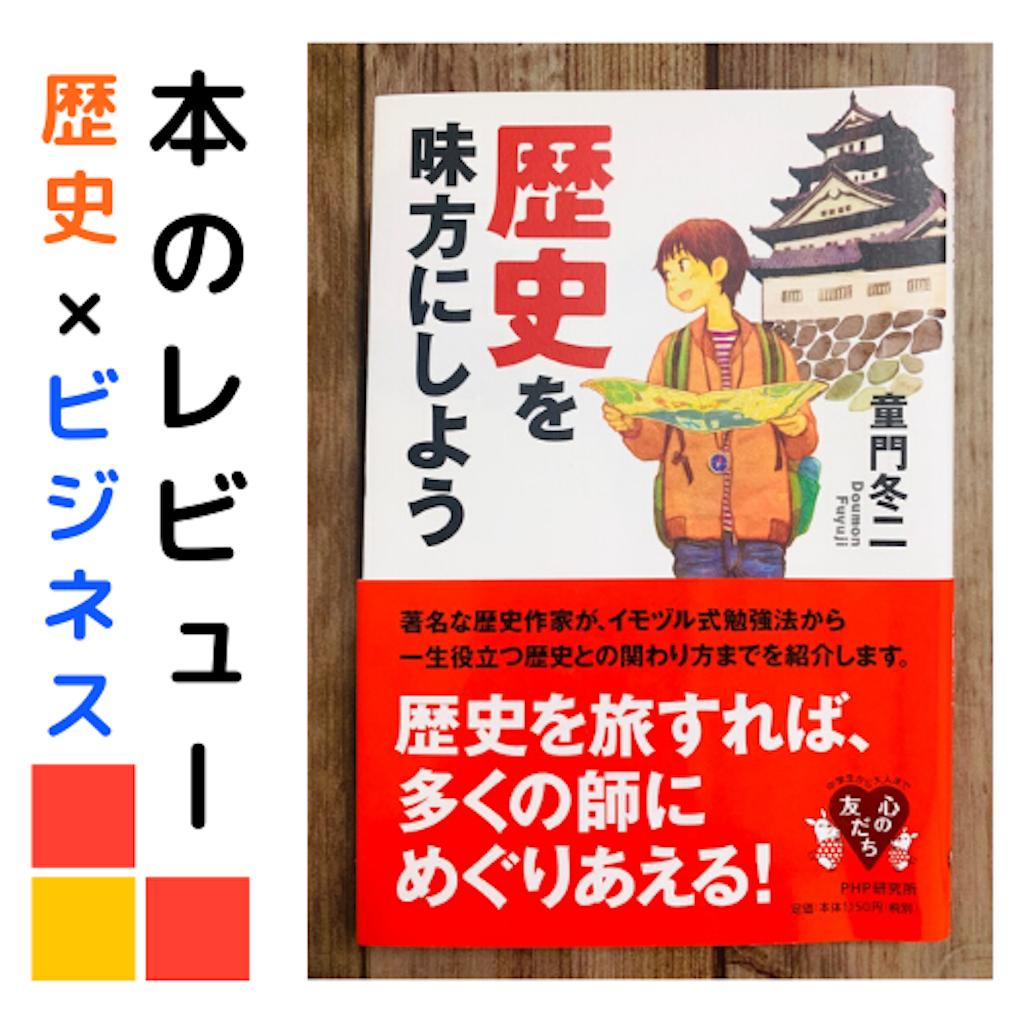 f:id:suzu-amayadori:20200607123243p:image