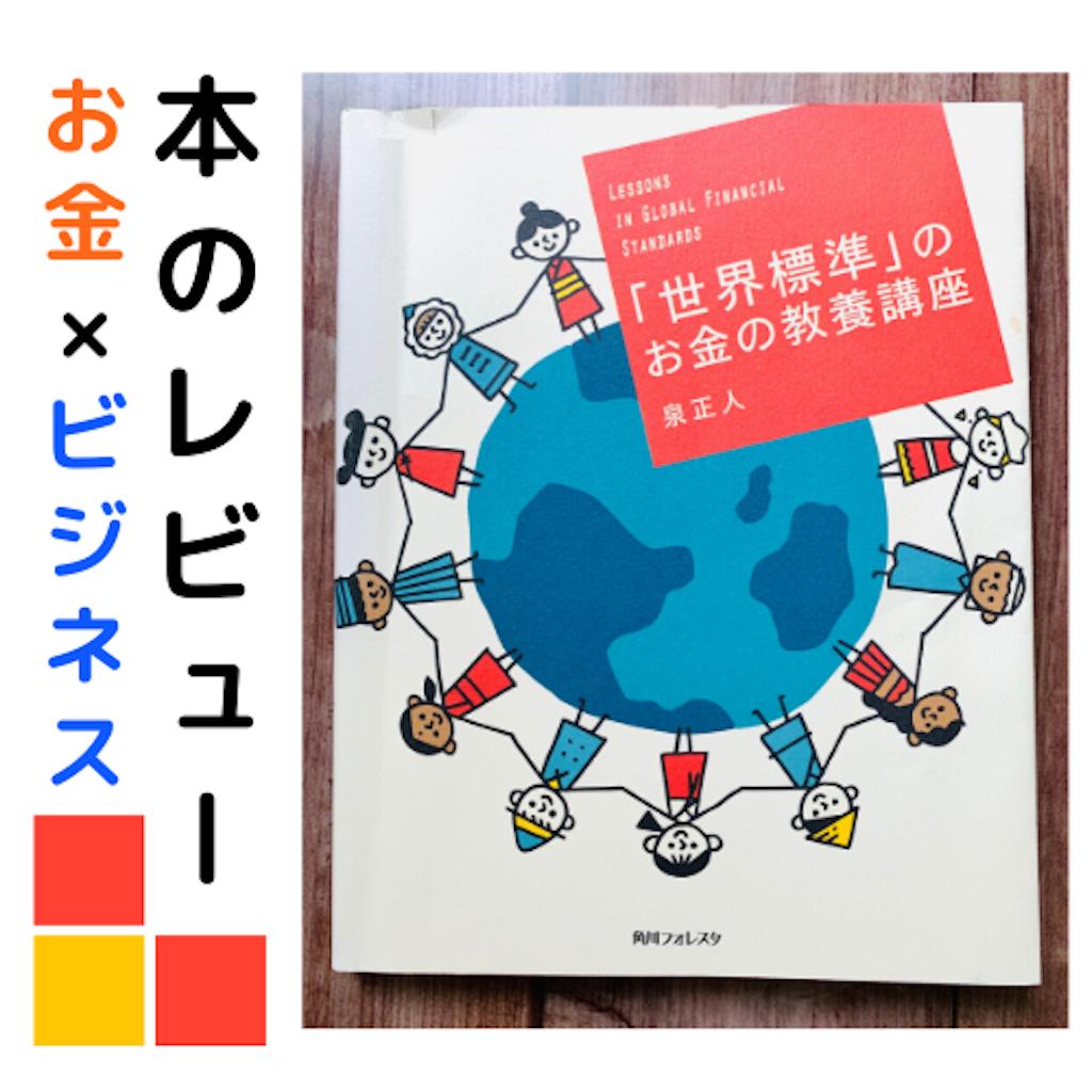 f:id:suzu-amayadori:20200607125332p:image