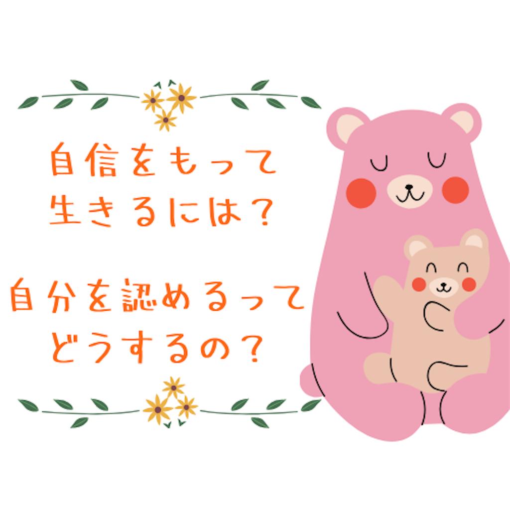 f:id:suzu-amayadori:20200607125820p:image