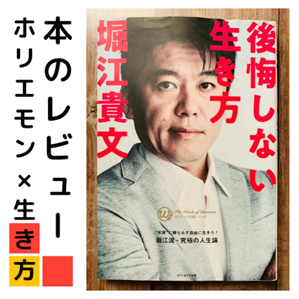 f:id:suzu-amayadori:20200607130820p:image
