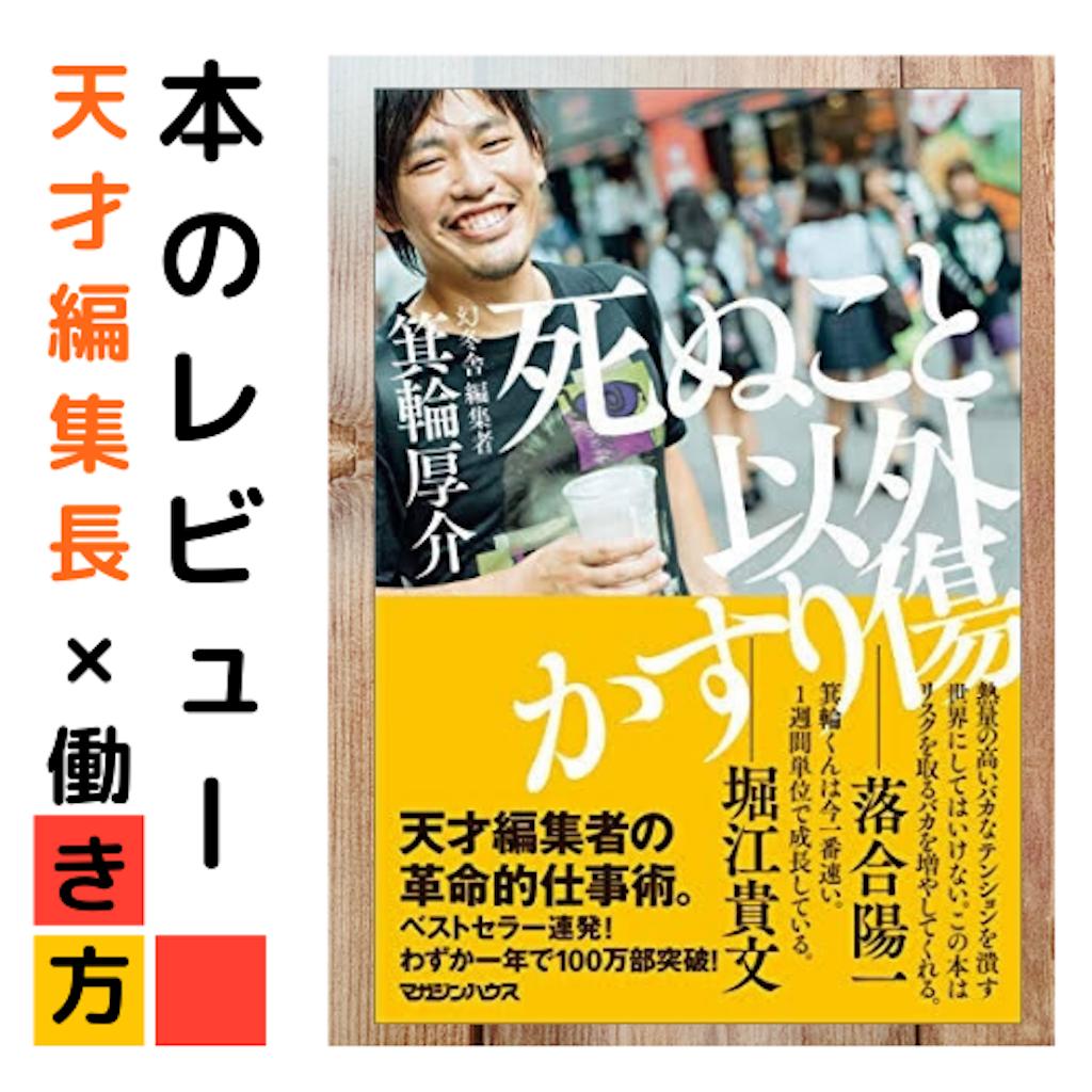 f:id:suzu-amayadori:20200607131721p:image