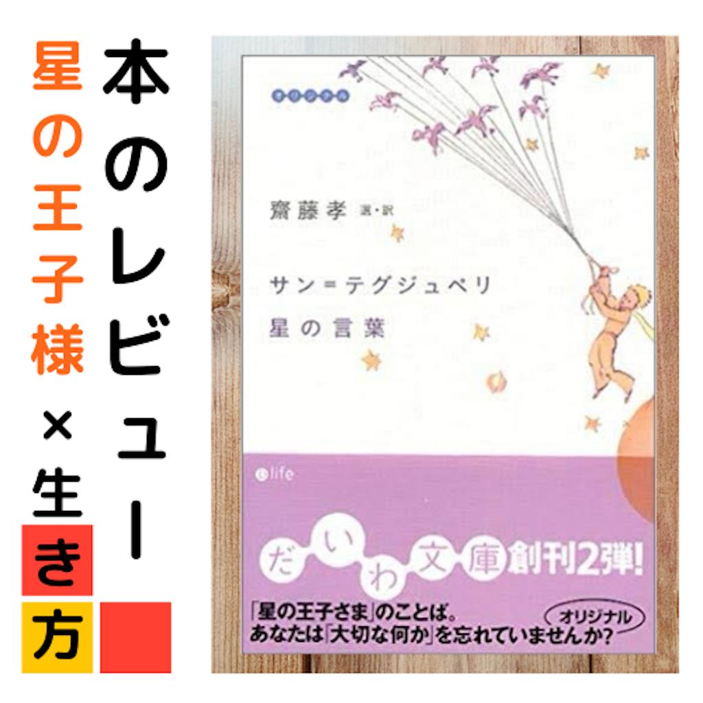 f:id:suzu-amayadori:20200607132615p:image