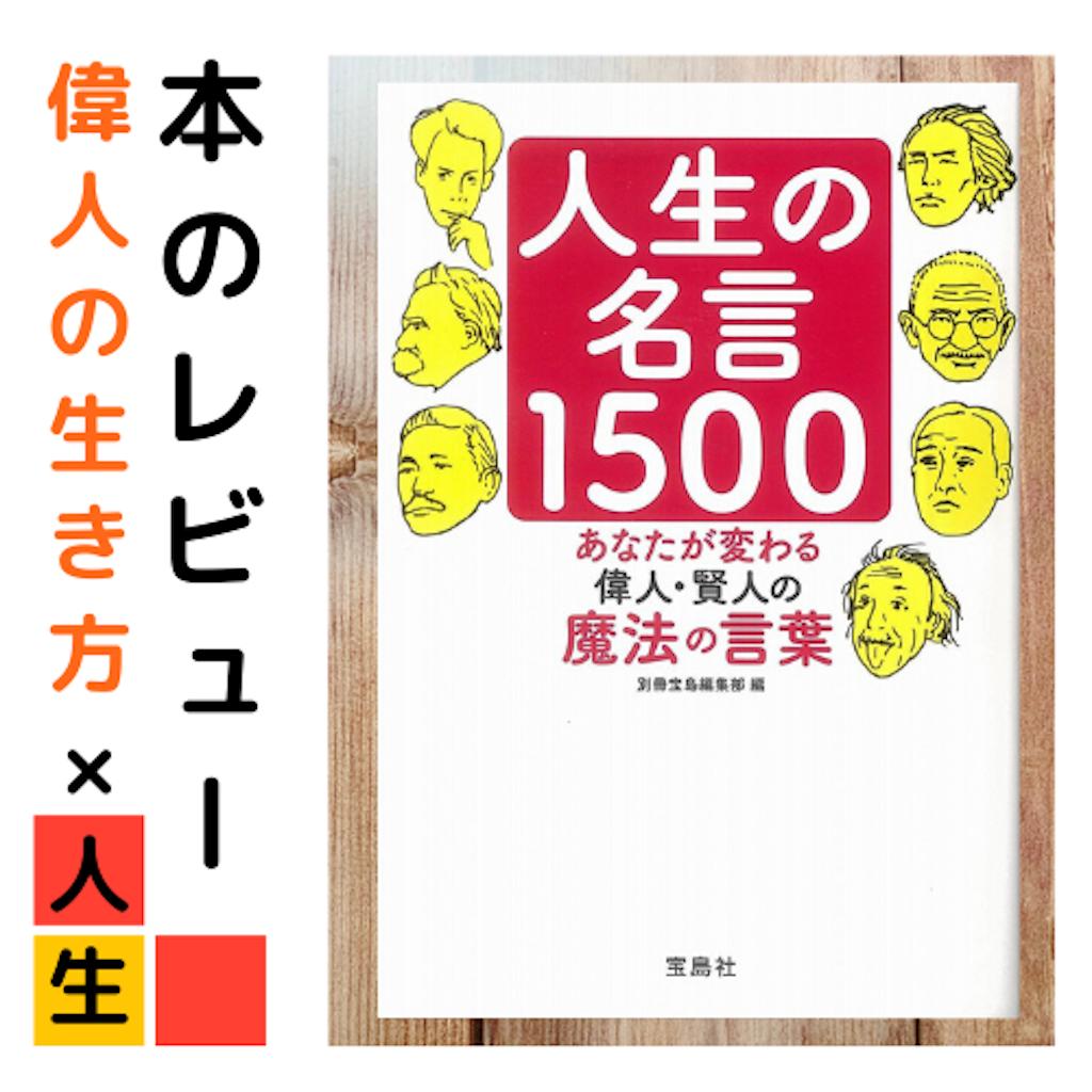 f:id:suzu-amayadori:20200607132639p:image