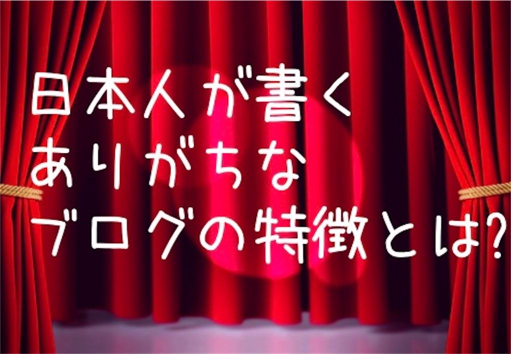 f:id:suzu-amayadori:20200614120349j:image