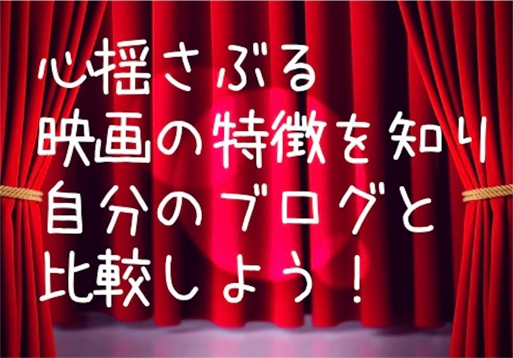 f:id:suzu-amayadori:20200614120555j:image