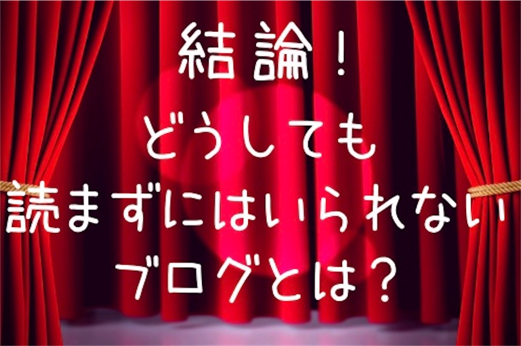 f:id:suzu-amayadori:20200614122625j:image