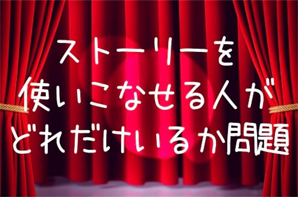 f:id:suzu-amayadori:20200614123158j:image