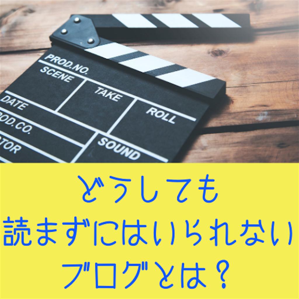 f:id:suzu-amayadori:20200614125620p:image