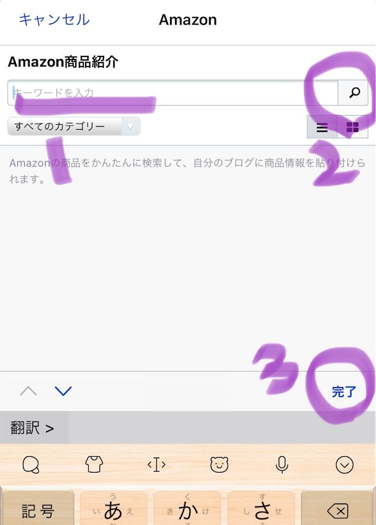 f:id:suzu-amayadori:20200617094052j:image