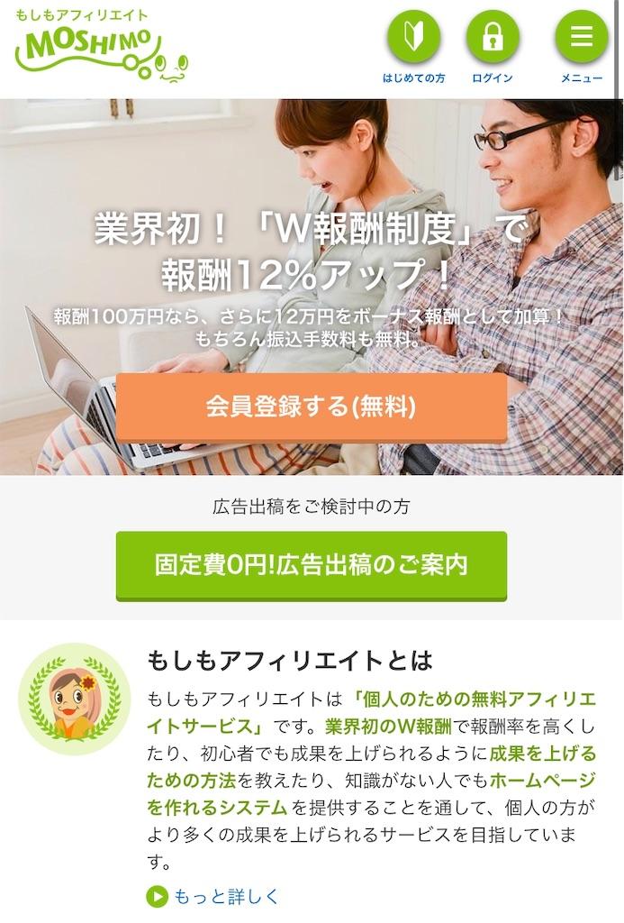 f:id:suzu-amayadori:20200617094325j:image