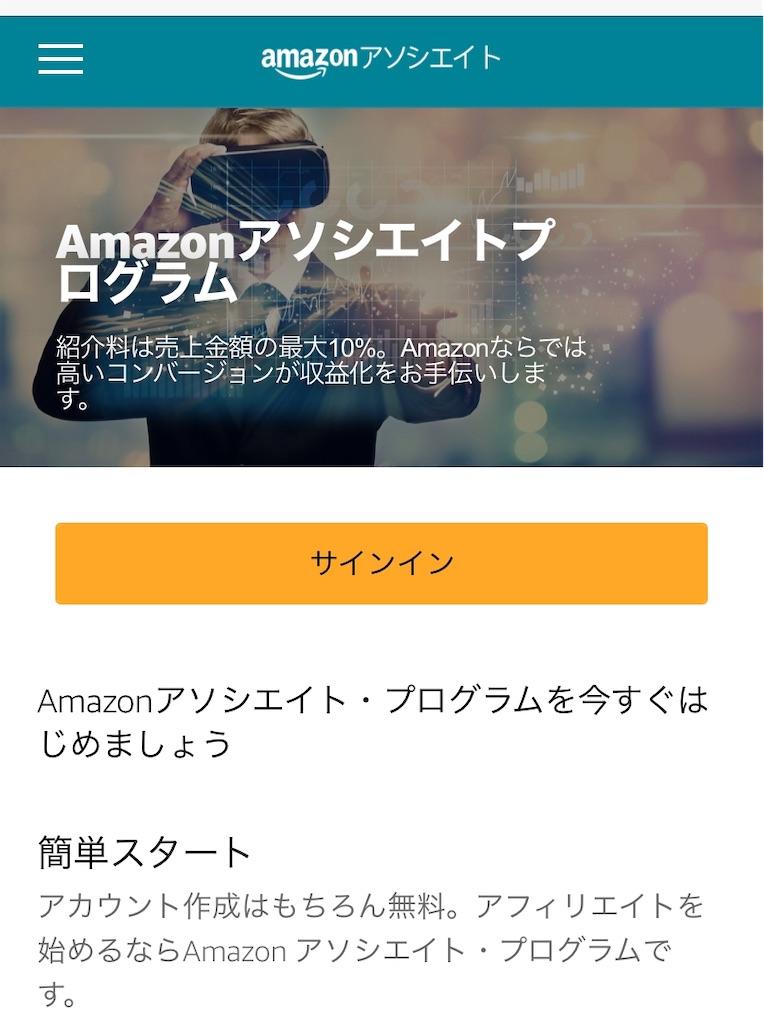 f:id:suzu-amayadori:20200617094423j:image