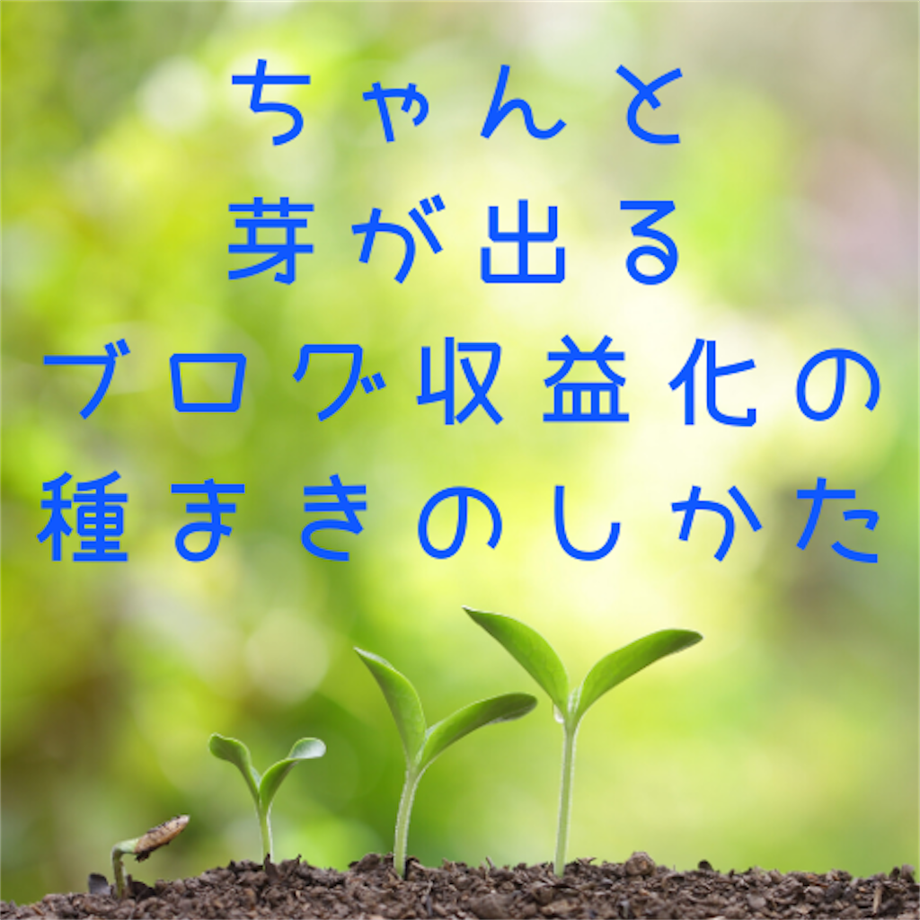 f:id:suzu-amayadori:20200625010532p:image