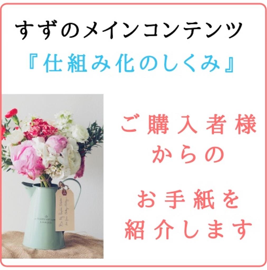 f:id:suzu-amayadori:20200705090018j:image