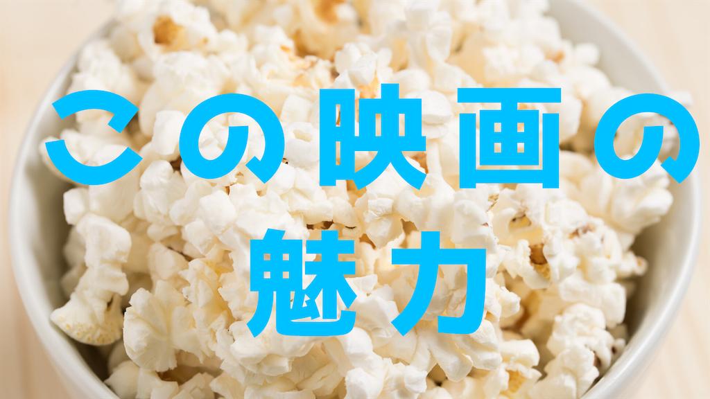 f:id:suzu-amayadori:20200711172650p:image