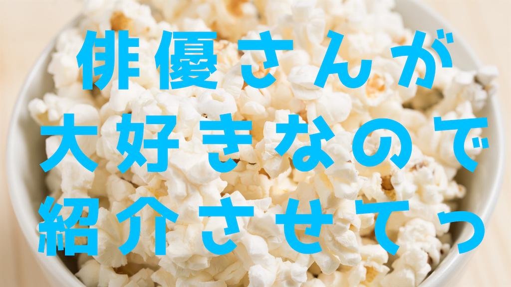 f:id:suzu-amayadori:20200711172907p:image